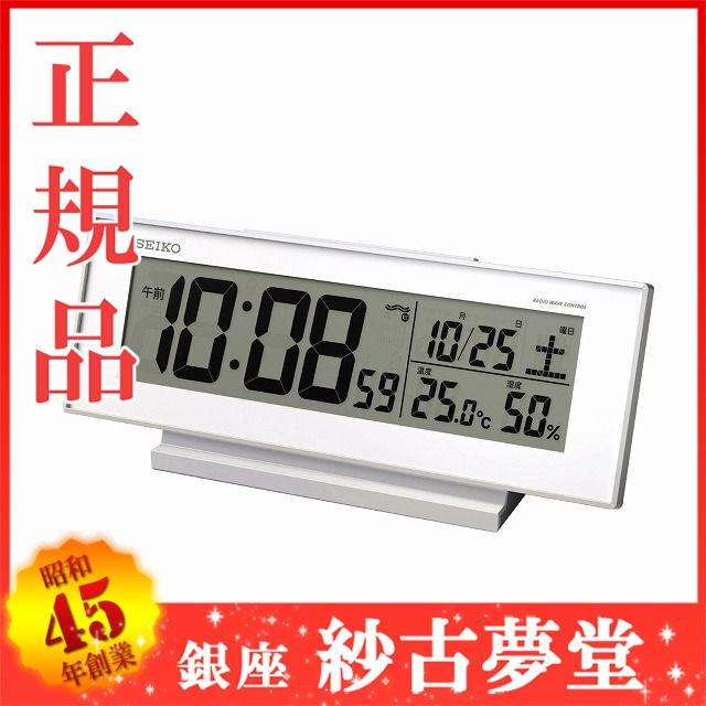 SEIKO CLOCK SQ762W