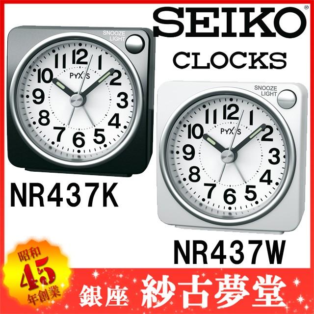 SEIKO CLOCK NR437K NR437W