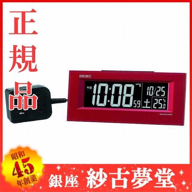 SEIKO CLOCK DL209R
