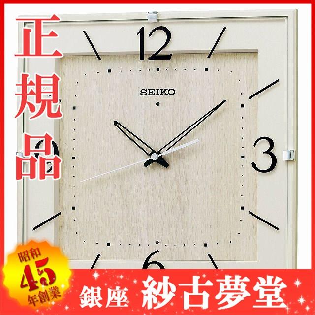 SEIKO CLOCK CQ148B