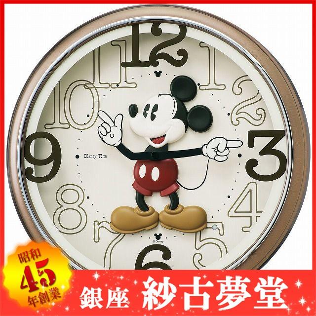 SEIKO CLOCK FW576B