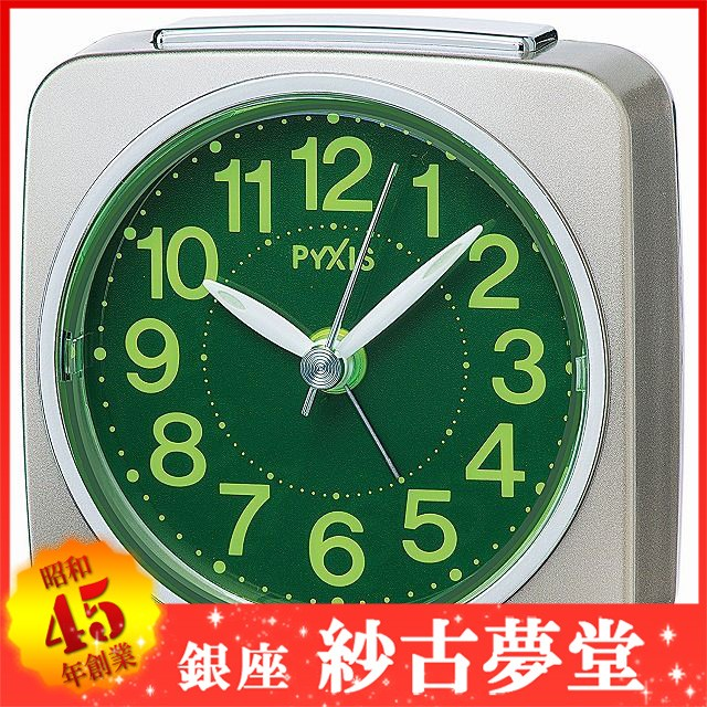 SEIKO CLOCK NR440G