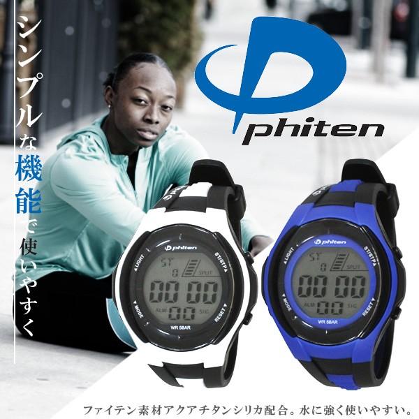 PHITEN PH-D072