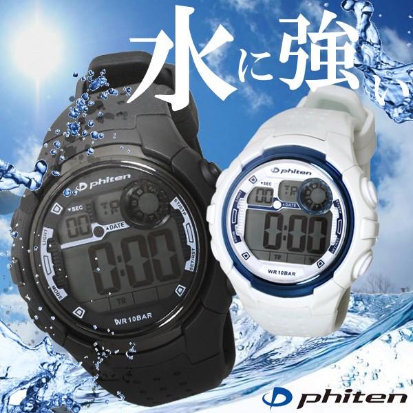 PHITEN PH-D074