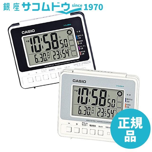 3391b0a59e CASIO CLOCK カシオ クロック デジタル生活環境お知らせ電波目覚まし時計 DQL-250J-7JF