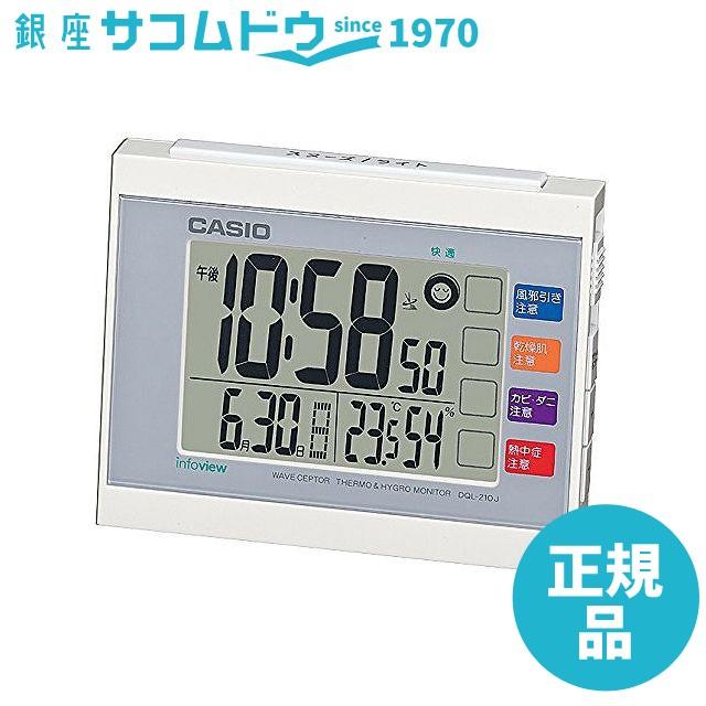 22e7582b16 CASIO CLOCK カシオ 温度・湿度計付き 生活環境お知らせ電波クロック DQL-210J