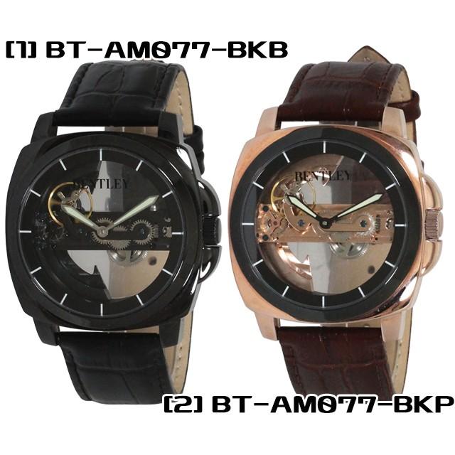best service 83742 fb90e 腕時計 ウォッチ 機械式 BENTLEY ベントレー BT-AM077-BKB BT-AM077-BKP [BT-AM077][CREPHA]  クレファー