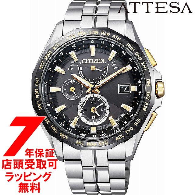 完璧 ATTESA ウォッチ [当店だけのノベルティ付き!] シチズン [店頭受取対応商品] CITIZEN 腕時計 エコ・ドラ AT9095-50E アテッサ [7年保証]-腕時計メンズ