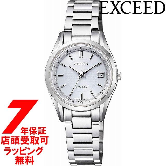 a00ee5fb7b 店頭受取対応商品][7年保証] [シチズン]CITIZEN 腕時計 EXCEED ...