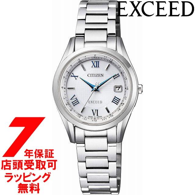 魅力の エコ・ドライブ電波時計 腕時計 [店頭受取対応商品][7年保証] ペア EXCEED [シチズン]CITIZEN ES9370-62A レディース エクシード-腕時計男女兼用(ユニセックス)