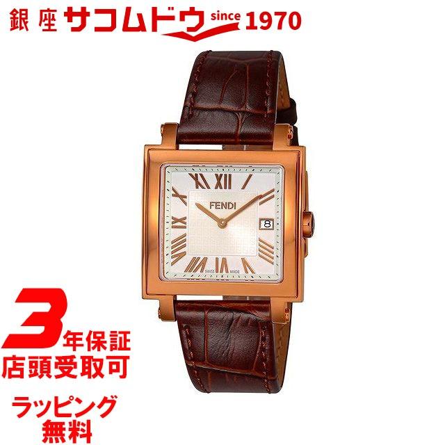 【最新入荷】 フェンディ F604514021 時計 時計 FENDI F604514021 QUADOROMEN フェンディ クアドロ メンズ腕時計 ウォッチ ブラウン, 【値下げ】:6aa95e42 --- kzdic.de