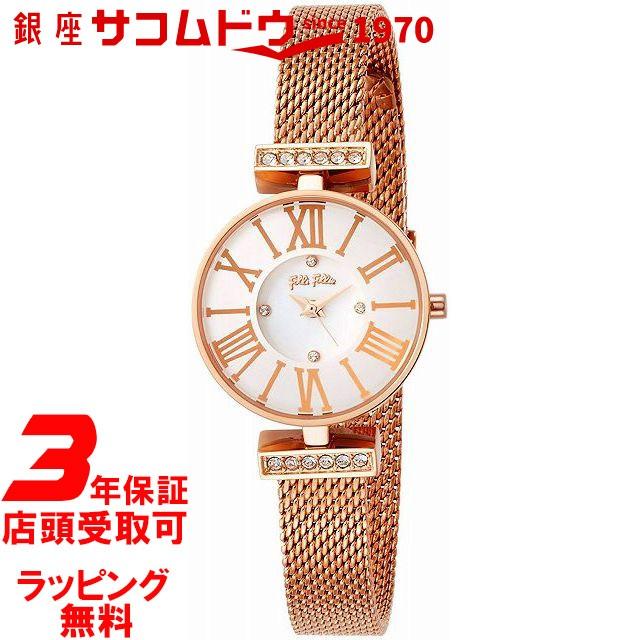 海外ブランド  [店頭受取対応商品] [3年保証] フォリフォリ レディース Folli フォリフォリ Follie 腕時計 ウォッチ Follie Mini Dynasty ホワイト文字盤 WF15B028BSM レディース [並行, ARTIF:1e97c1a2 --- 1gc.de