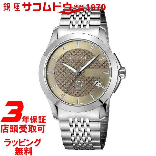 【即納&大特価】 [店頭受取対応商品] [3年保証][グッチ]GUCCI 腕時計 グッチ グッチ YA1264107 腕時計 Gタイムレス Gタイムレス 腕時計 ブラウン [並行輸入品], イチカイマチ:da9bcc78 --- 1gc.de