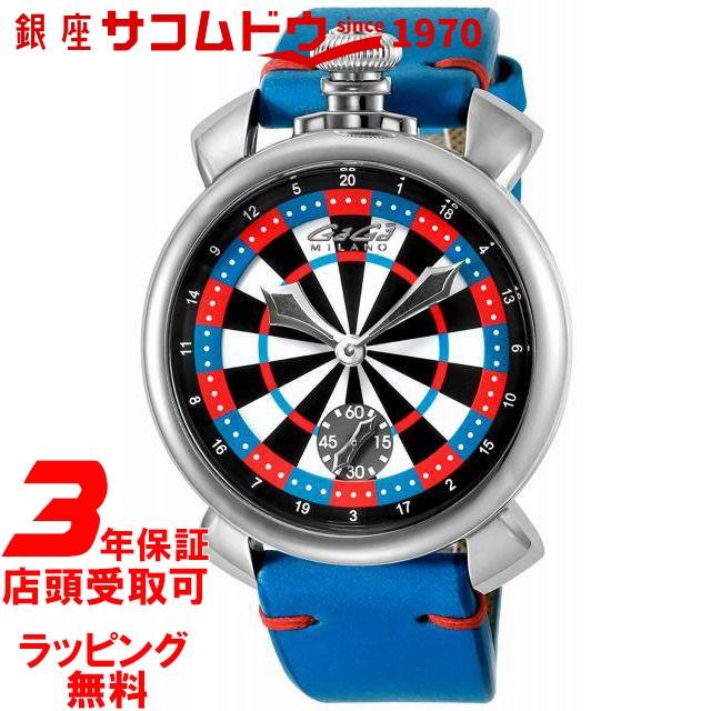 newest collection 5379b 02a72 ガガミラノ 時計 GAGA MILANO 5010LV03 MANUALE マヌア-レ 48MM 自動巻き メンズ腕時計 ウォッチ [並行輸入品]