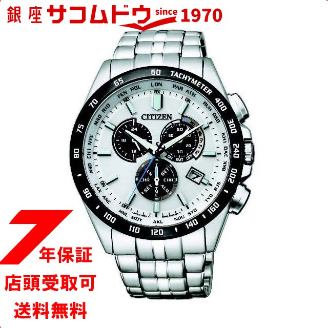 高品質の激安 CITIZEN CITIZEN COLLECTION CB5874-90A 腕時計 シチズン コレクション コレクション エコ・ドライブ電波時計 クロノグラフ CB5874-90A 腕時計 メンズ, クノヘグン:32a2b41f --- kzdic.de