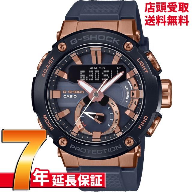 お気に入りの ジーショック カシオ CASIO [4549526245763-GST-B200G-2AJF] [7年延長保証] 腕時計 GST-B200G-2AJF G-SHOCK-腕時計メンズ