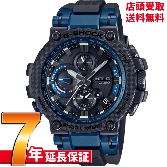 欲しいの [7年延長保証] カシオ CASIO 腕時計 G-SHOCK ジーショック MTG-B1000XB-1AJF [4549526247699-MTG-B1000XB-1AJF], とーたる afe5cd01
