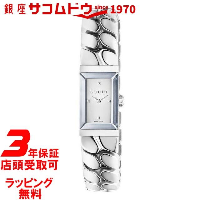 【超歓迎】 グッチ 時計 グッチ GUCCI YA147501 GーFRAME Gフレーム YA147501 スモール GーFRAME レディース腕時計ウォッチ [並行輸入品], バックカントリー&登山 nice edge:156bcc1e --- 1gc.de