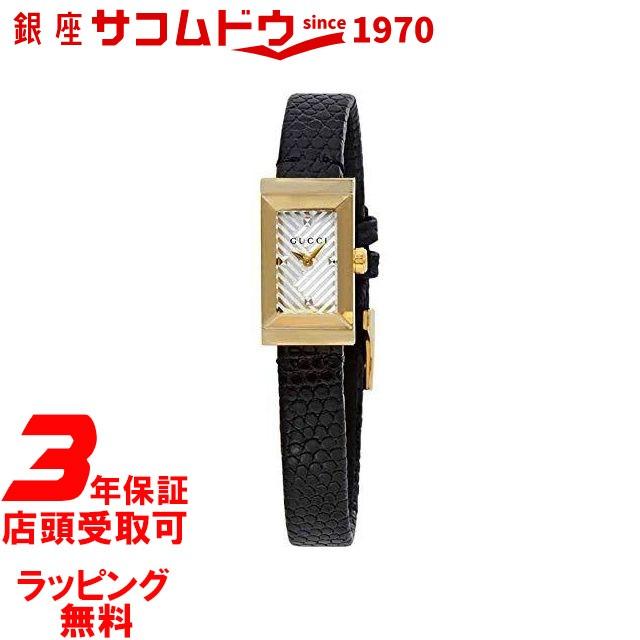 愛用 グッチ ラグジュアリー YA147507 ブレスレット [並行輸入品] レディース 腕時計 GUCCI G-Frame-腕時計レディース