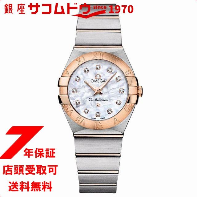 激安本物 オメガ OMEGA 123.25.24.60.55.006 クオーツ24mm ダイヤインデックス 腕時計, 星のチュロス aa00b100
