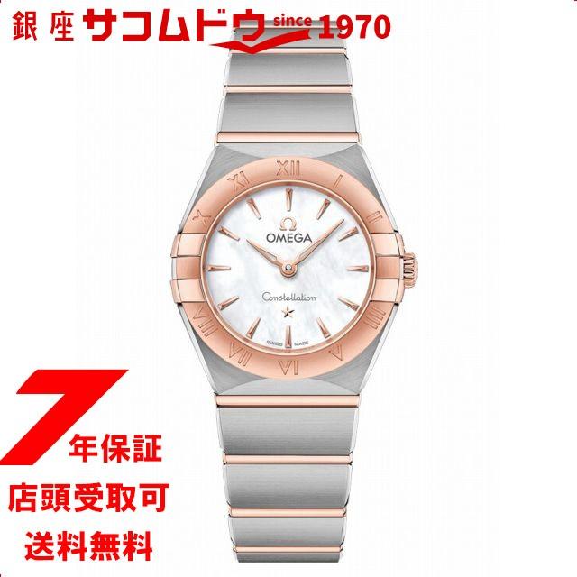 2019人気新作 ブラッシュ マンハッタン 腕時計 オメガ コンステレーション 131.20.25.60.05.001 OMEGA レディース-腕時計レディース