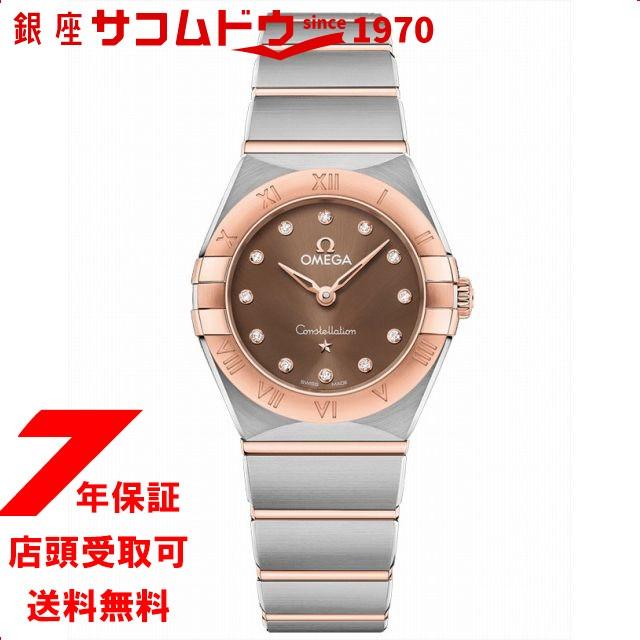 【当店限定販売】 オメガ OMEGA 131.20.25.60.63.001 H コンステレーションマンハッタン ブラウン 腕時計, オリジナル ボーシ イノウエ 9537facb
