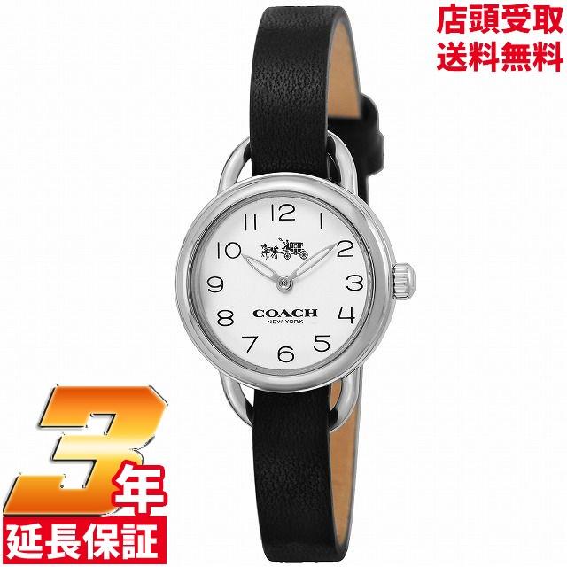 速くおよび自由な コーチ SET 替えベルト付き 腕時計 腕時計 GIFT DREE ウォッチ 14502363 ドリー [3年保証]COACH ウォッチ シルバ-/ブラック/ピンク/グレ-腕時計レディース