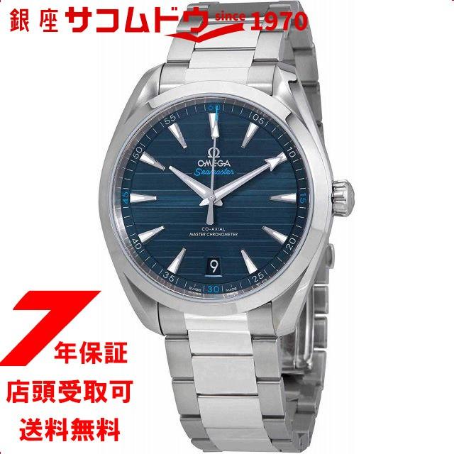 大特価!! [オメガ] 腕時計 シーマスターアクアテラ 220.10.41.21.03.001 メンズ 並行輸入品 シルバー, ゴルフレオ 3ae63952