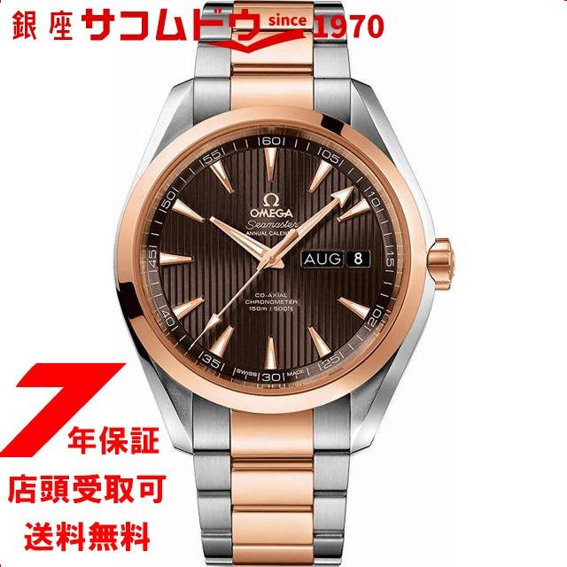 高品質の人気 オメガ シーマスター アクアテラ アニュアルカレンダー 腕時計 メンズ OMEGA 231.20.43.22.06.002, E.S.P. 9be860c5