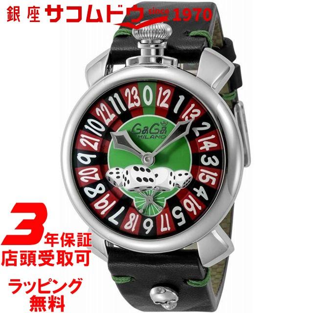 超安い [ガガミラノ] 腕時計 メンズ GAGA MILANO 5010.LV01 BLK SKULL, ジャンプラボ 5fbe9286