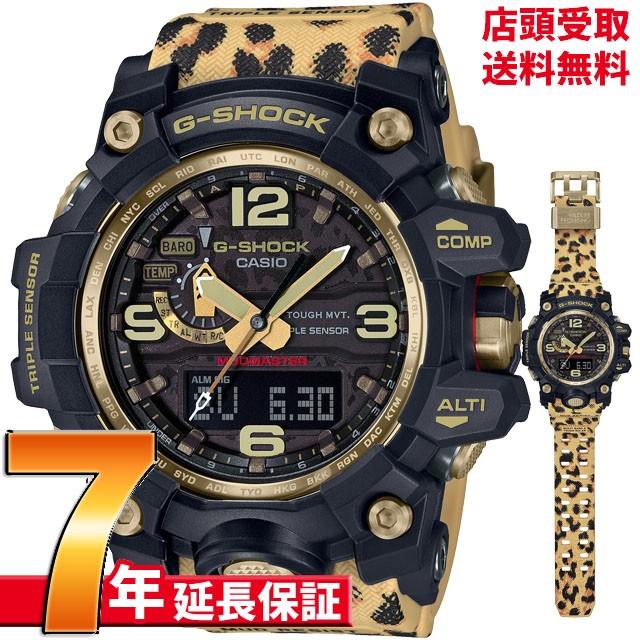 高品質 [4549526247798-GWG-1000WLP-1AJR] 腕時計 G-SHOCK GWG-1000WLP-1AJR CASIO [7年延長保証] ジーショック カシオ-腕時計メンズ
