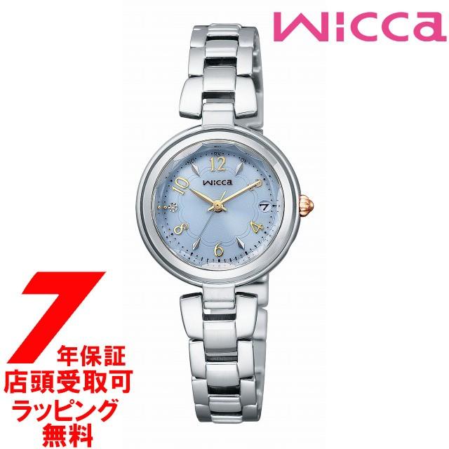 特別セーフ シチズン CITIZEN wicca ウィッカ ときめくダイヤ 腕時計 KS1-511-91 レディース, MATFER shop 32e3a4b3