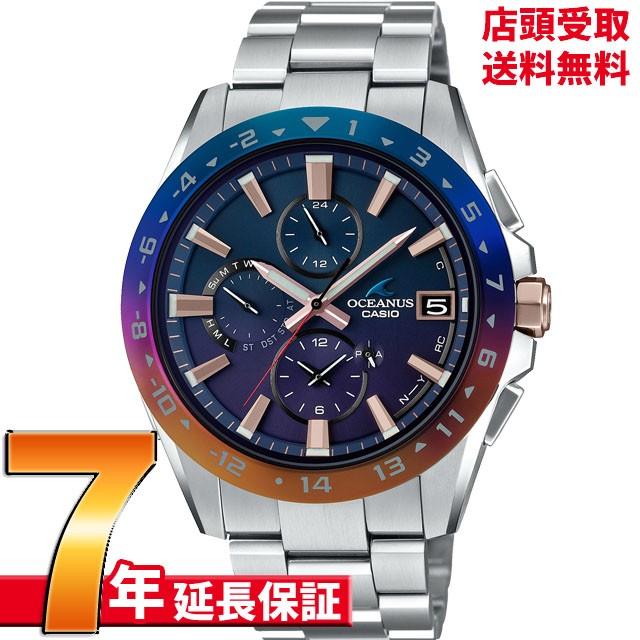 店舗良い [7年延長保証] カシオ CASIO 腕時計 OCEANUS オシアナス OCW-T3000C-2AJF [4549526249051-OCW-T3000C-2AJF], ごぼう先生介護予防DVD f8861eb7