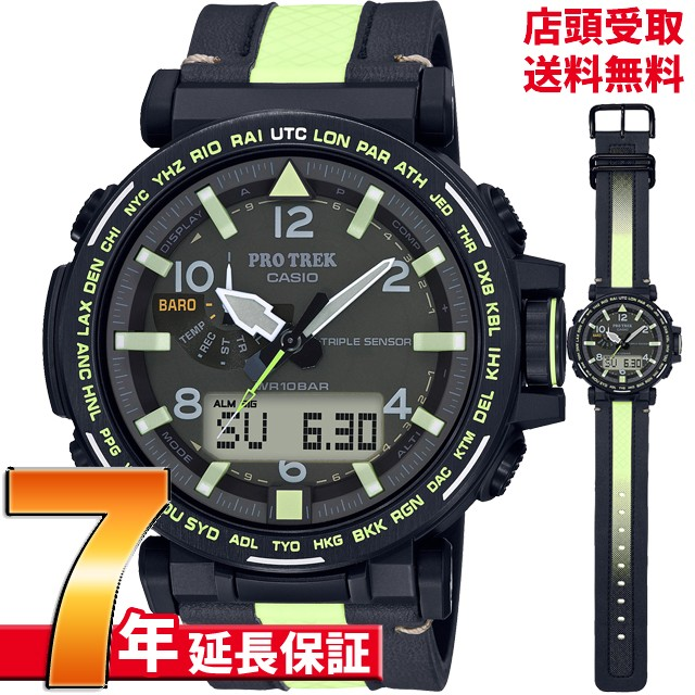 宅配 [7年延長保証] カシオ CASIO 腕時計 PROTREK プロトレック PRO TREK PRG-650YL-3JF [4549526259517-PRG-650YL-3JF], まさかのための防災百貨店 c899f69a
