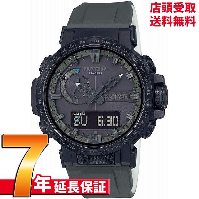 【激安セール】 [7年延長保証] カシオ CASIO 腕時計 PROTREK プロトレック PRO TREK PRW-60ECA-1AJR [4549526248146-PRW-60ECA-1AJR], オーダーファクトリー 1bb49701