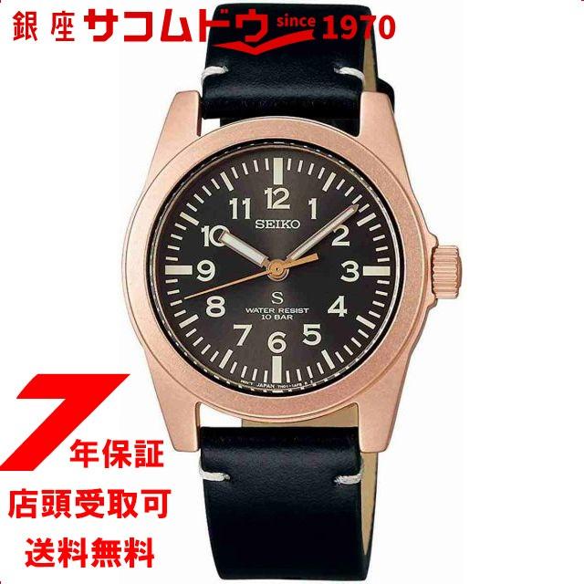 品質保証 SEIKO SELECTION ナノ SELECTION レディース・ユニバース nano universe SCXP172 レディース SEIKO 腕時計, パソコン工房:c875b4b4 --- kzdic.de