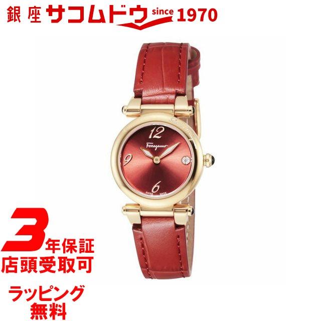 格安即決 [サルヴァトーレフェラガモ] 腕時計 IDILLIO SFEY00319 腕時計 並行輸入品 SFEY00319 レディース 並行輸入品 レッド, 激安魔王:80b93a9d --- 1gc.de