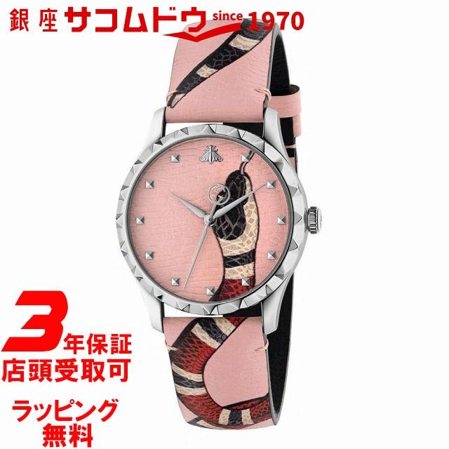 誕生日プレゼント グッチ GUCCI 時計 GUCCI YA1264083 グッチ GーTIMELESS YA1264083 Gータイムレス 38MM レディース/メンズ 腕時計 ウォッチ, 限定版:46b1b4b9 --- 1gc.de