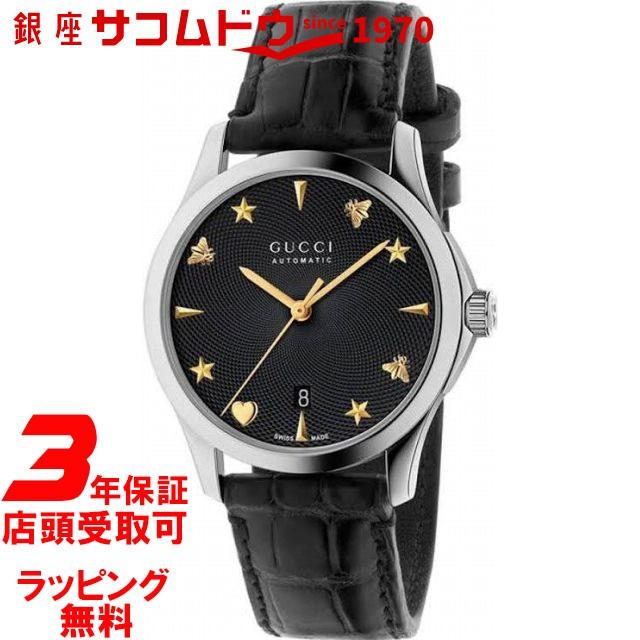 (訳ありセール 格安) グッチ レディース/メンズ 自動巻き ウォッチ 時計 腕時計 GUCCI Gータイムレス YA126469 GーTIMELESS-腕時計レディース
