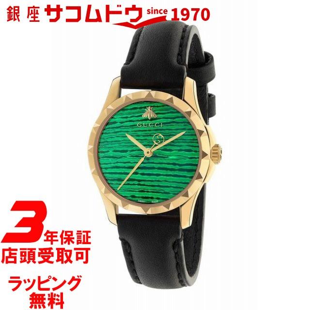 [宅送] GUCCI 28MM Gータイムレス グッチ レディース腕時計ウォッチ GーTIMELESS YA126555 時計-腕時計レディース