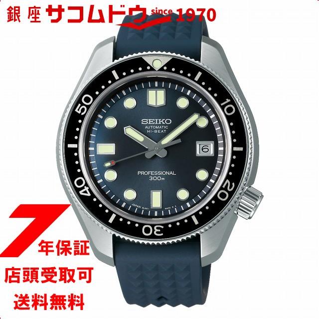 人気大割引 SEIKO セイコー PROSPEX プロスペックス 55周年記念限定コレクション 1968メカニカルダイバーズ 復刻デザイン SBEX011腕時計 メンズ, クサツマチ d0d493ee
