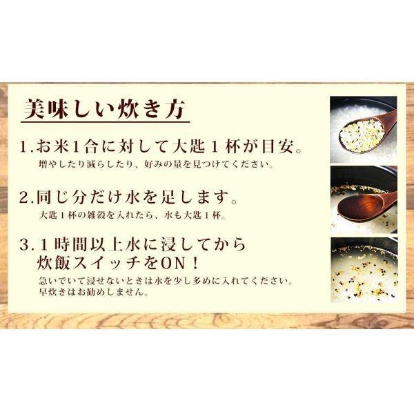 雑穀 古代米4種ミックス 1kg(500g×2袋) 厳選国産 人気サイズ 送料無料