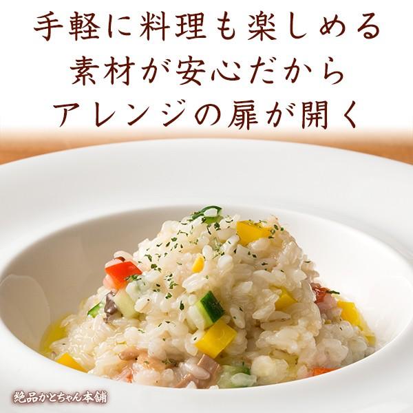 雑穀 ダイエット雑穀米(豆抜)3kg 国産 こんにゃく米配合 スリムブレンド 500g×6袋 豆なし 送料無料