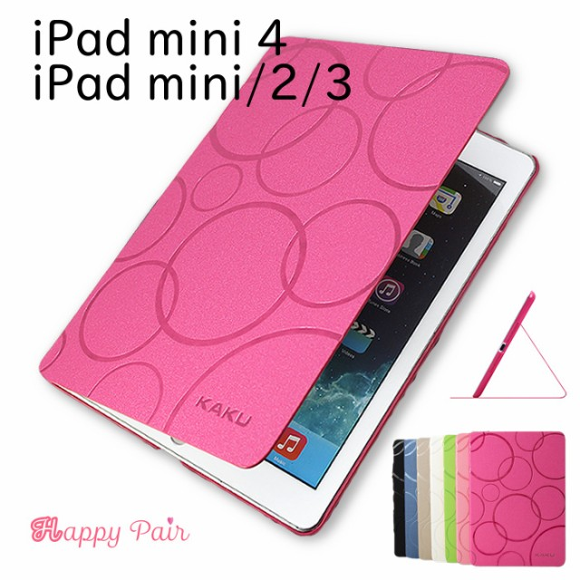 ipad mini ケース ipad mini4 ipad mini ipad mini2 ipad mini3 手帳型