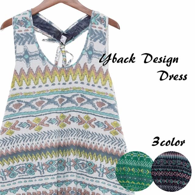 エスニック ワンピース ロング 3カラー エスニックファッション アジアンファッション レディース アジアン コクーン おしゃれ