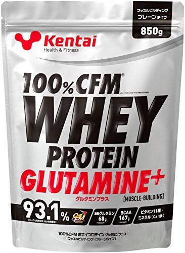 Kentai 100%CFMホエイプロテイン グルタミンプラス プレーンタイプ 850g Kentai(健康体力研究所)