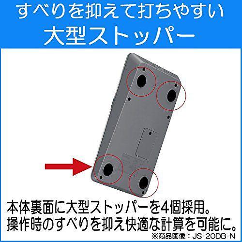 カシオ 本格実務電卓 検算・税計算 デスクタイプ 12桁 DS-20WK CASIO(カシオ)