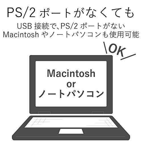 エレコム KVMスイッチ USB VGA 手元スイッチ 2台 KVM-KUSN ELECOM(エレコム)