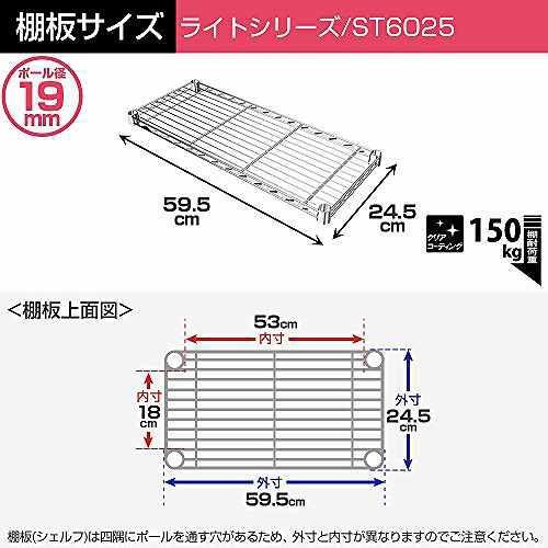 ルミナス オーダーラック ライトシリーズ 2段 +延長2本(+61.5cm) 幅59.5×奥行24.5×高さ114cm ゴムキ