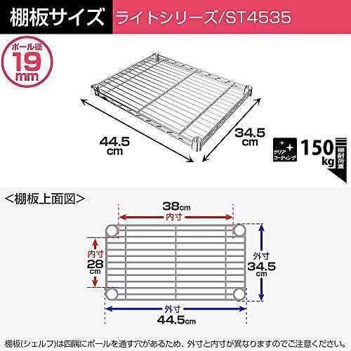 ルミナス オーダーラック ライトシリーズ 3段 +延長2本(+16cm) 幅44.5×奥行34.5×高さ63.3cm 円形アジ